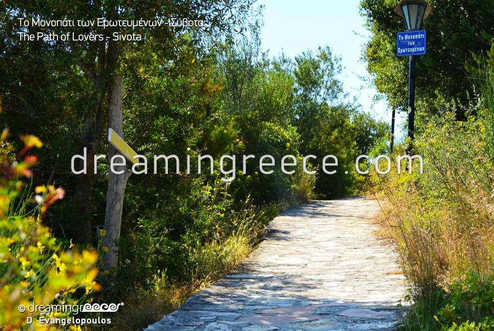 Path of lovers in Sivota Greece