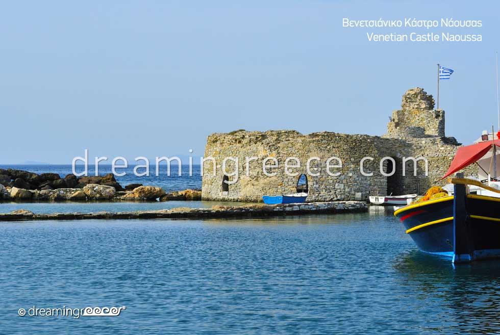 Venetian Castle Naoussa Paros island Greece