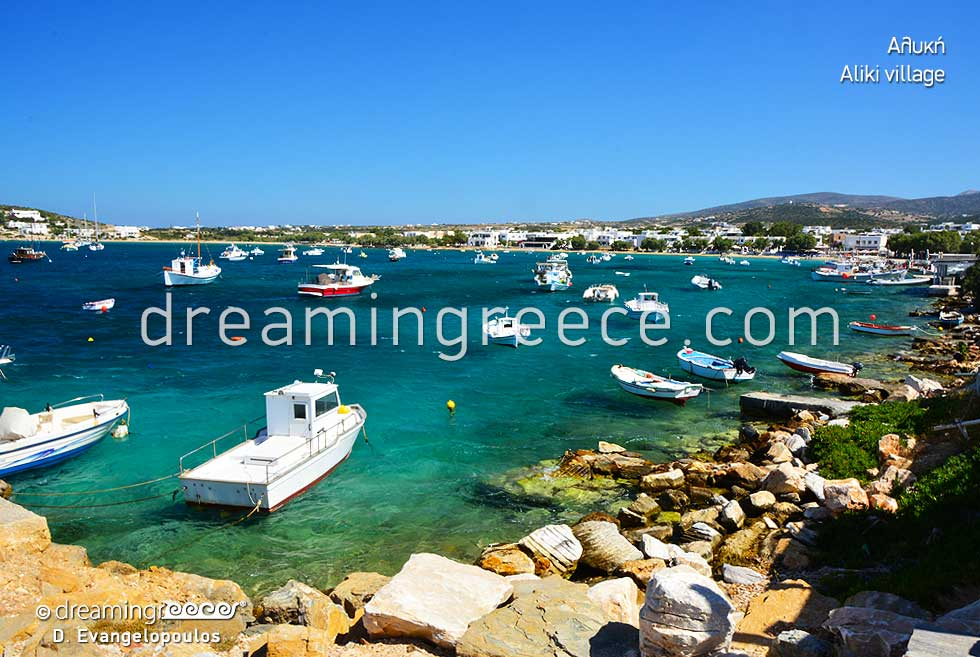 Aliki Village. Summer vacations in Paros Greece