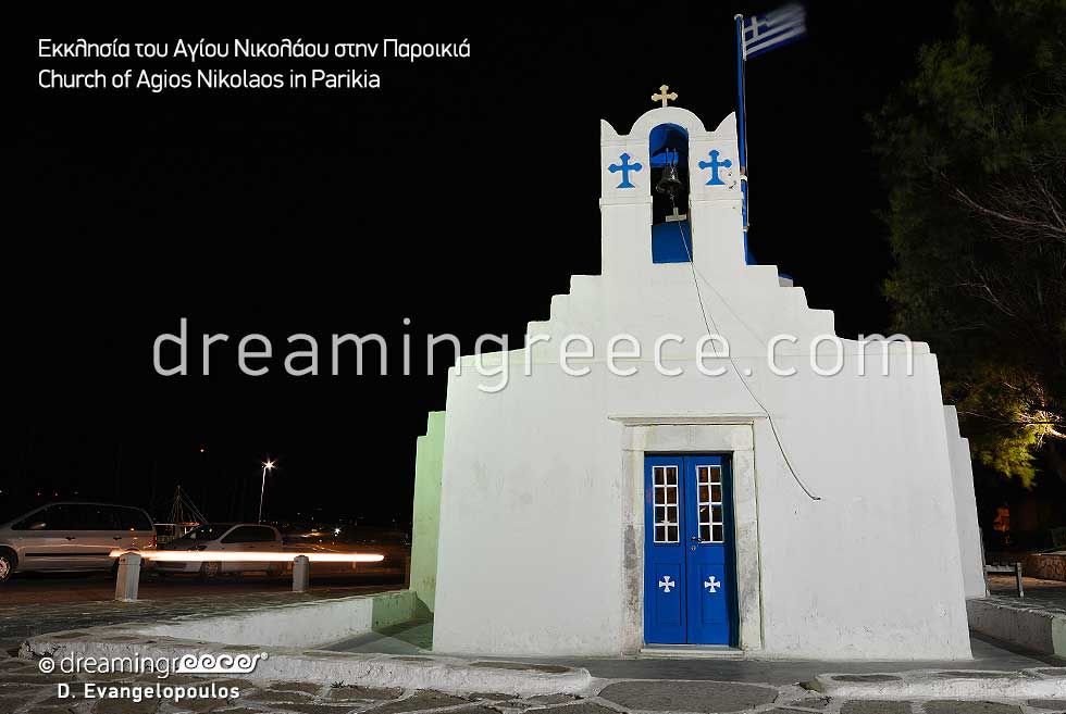 Church Agios Nikolaos Parikia Paros Greece