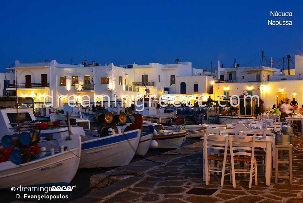 Visit Naoussa Paros island Greece