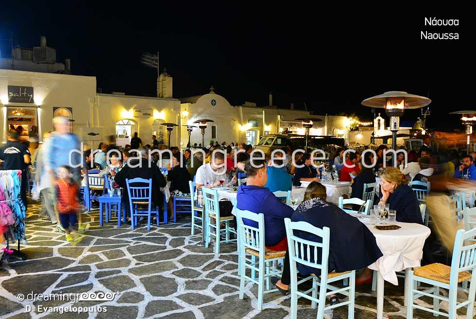 Naoussa Paros island. Discover Greece