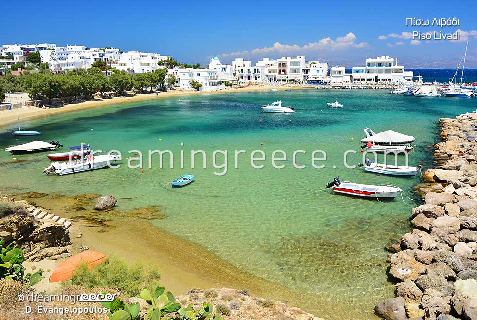 Piso Livadi. Holidays in Paros island Greece