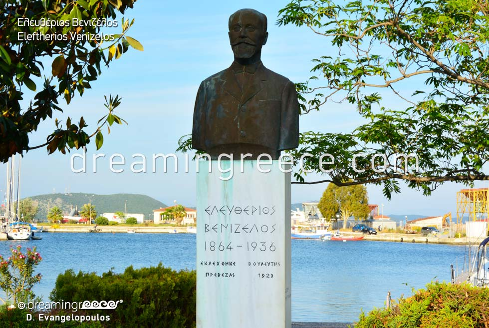 Eleftherios Venizelos statue in Preveza Epirus Greece