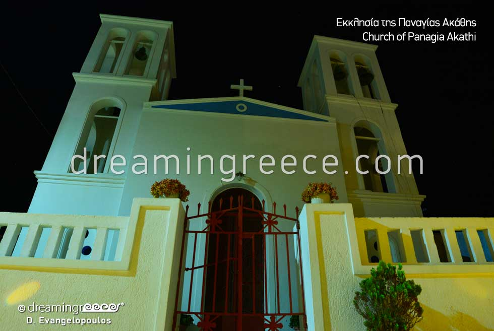 Holidays in Schinoussa Greece Church Panagia Akathi
