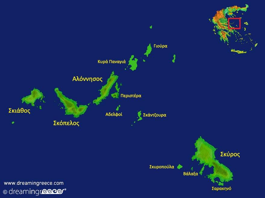 Σποράδες Χάρτης. Διακοπές στην Ελλάδα.