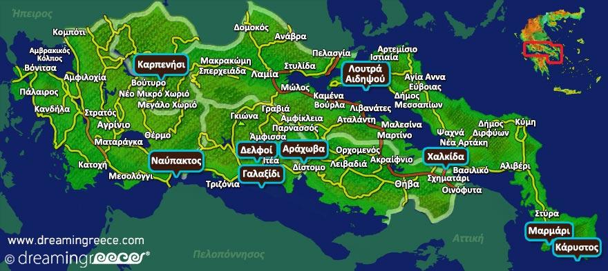 Στερεά Ελλάδα Χάρτης