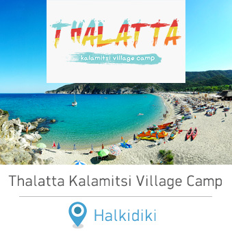 Thalatta Kalamitsi Village Camp Halkidiki Camping Greece