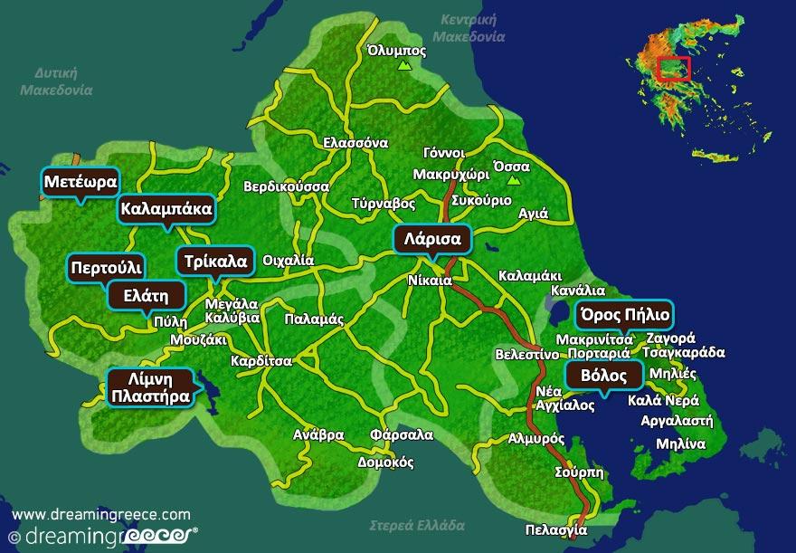 Θεσσαλία Χάρτης Στερεά Ελλάδα