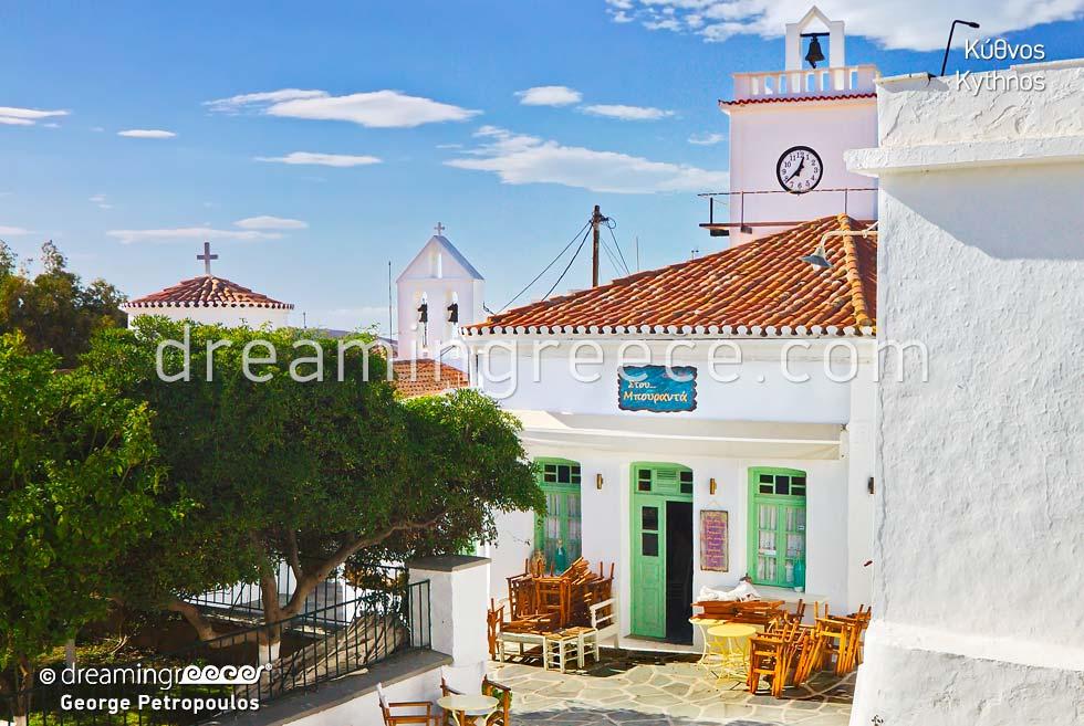 Travel Guide Kythnos island Cyclades islands Greece
