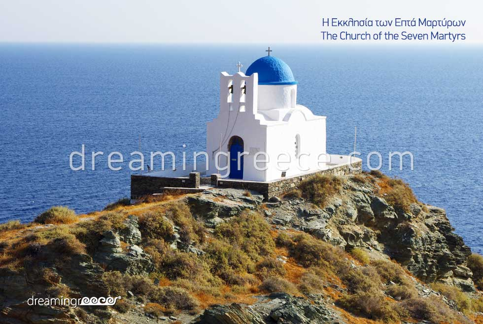 Church Seven Martyrs Sifnos. Summer Vacations in Greece