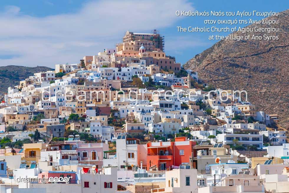 Catholic Church Agios Georgios Syros Greece