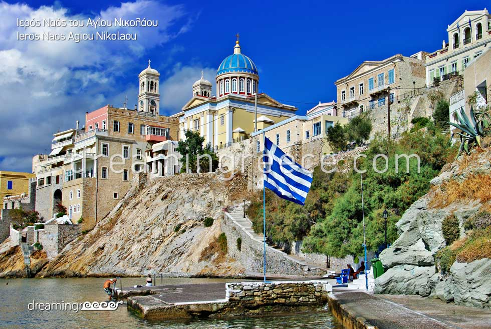 Ieros Naos Agiou Nikolaou Syros Greece