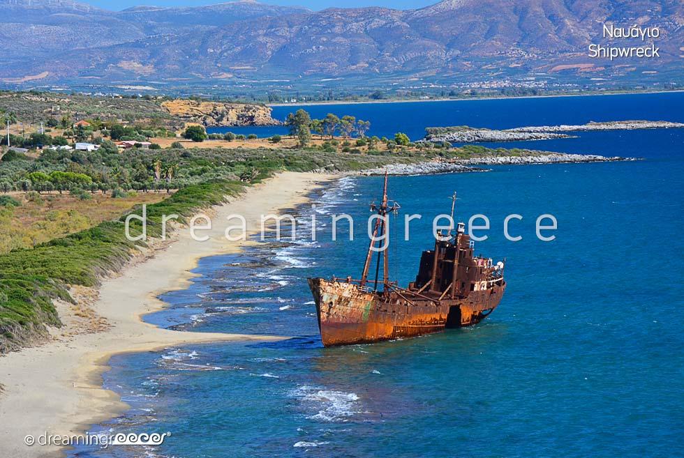 Shipwreck Gythio Laconia Peloponnese Holidays in Greece