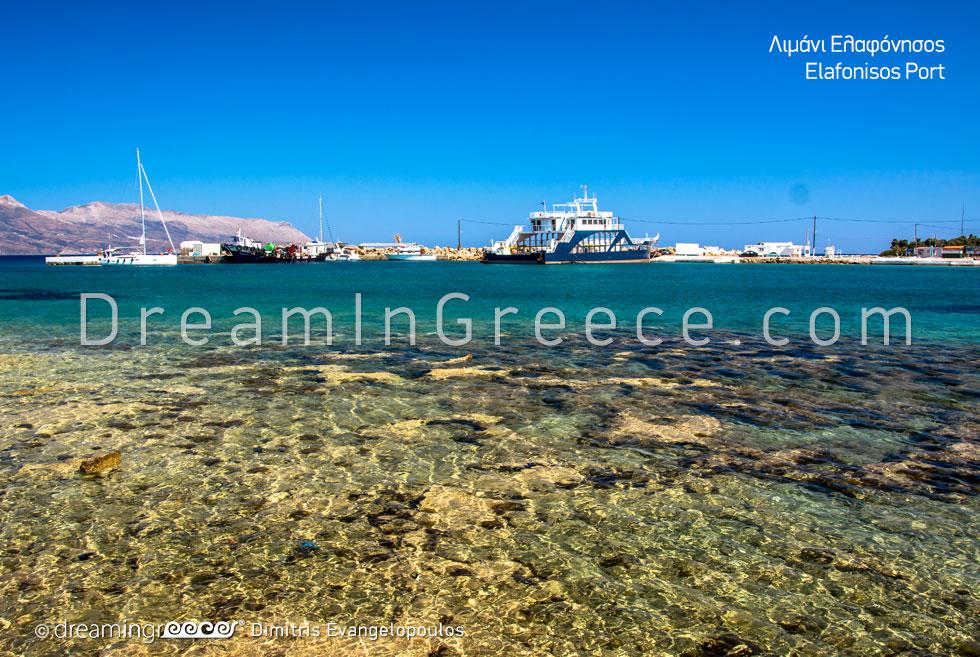 Elafonisos island Greece. Holidays in Greece.