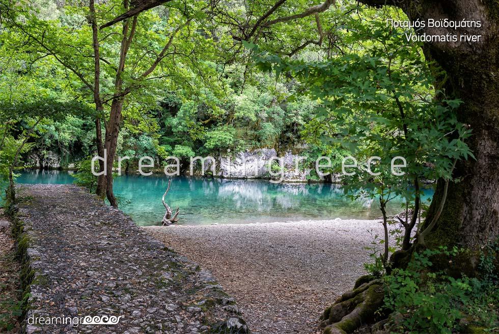 Voidomatis river in Epirus Greece
