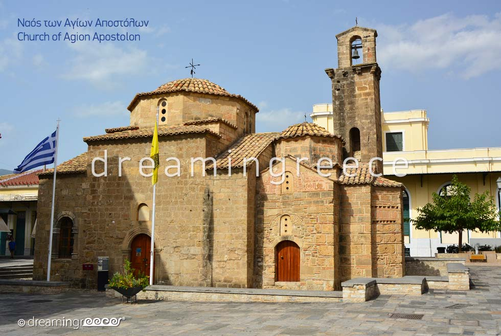 Church Agion Apostolon Kalamata Messinia Peloponnese Greece