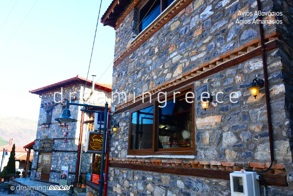 Vacations in Palaios Agios Athanasios Greece