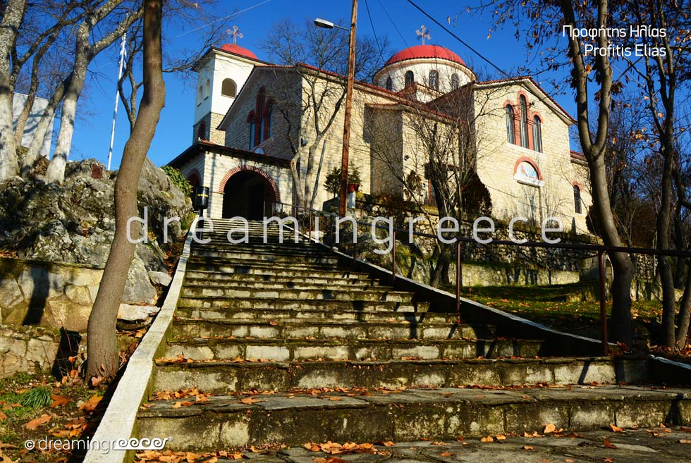 Church of Profitis Elias in Kastoria. Visit Greece