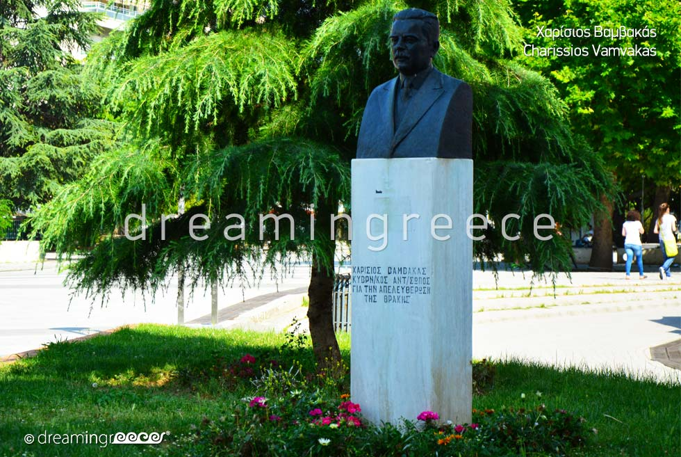 Holidays in Komotini. Eastern Macedonia and Thrace Greece