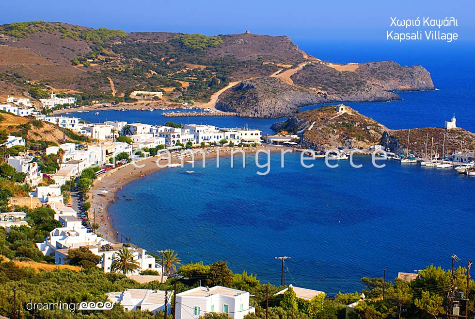 Kapsali Village Holidays in Kythira Island Greece