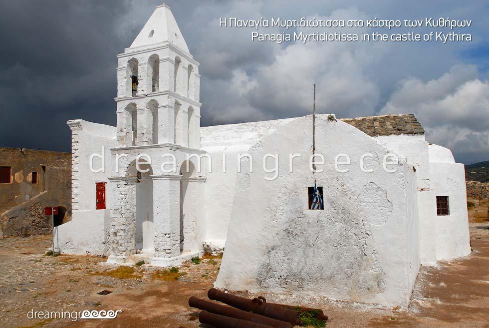 Explore Panagia Myrtidiotissa Kythira Island Greece