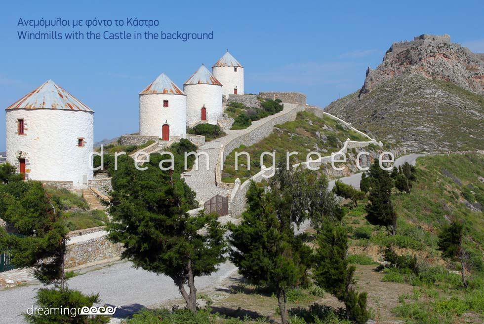Discover Windmills Leros island Dodecanese Greece