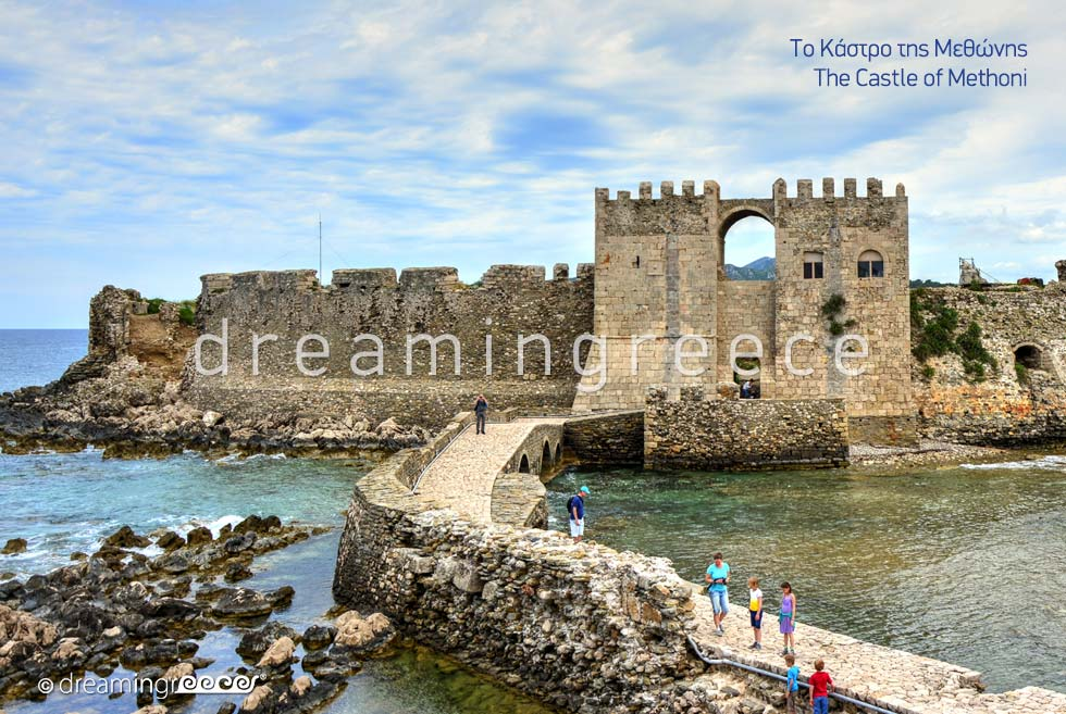 Castle of Methoni Messinia Peloponnese Visit Greece