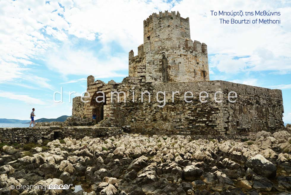 Bourtzi of Methoni Messinia Peloponnese Discover Greece
