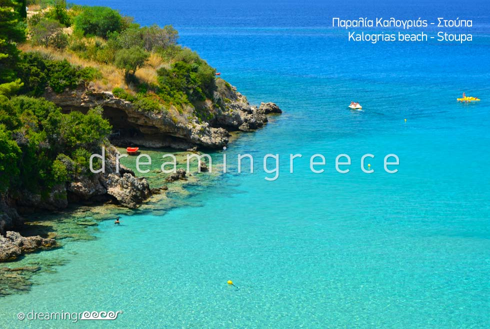 Vacations Travel Greece Stoupa Peloponnese Beaches - Kalogrias Beach