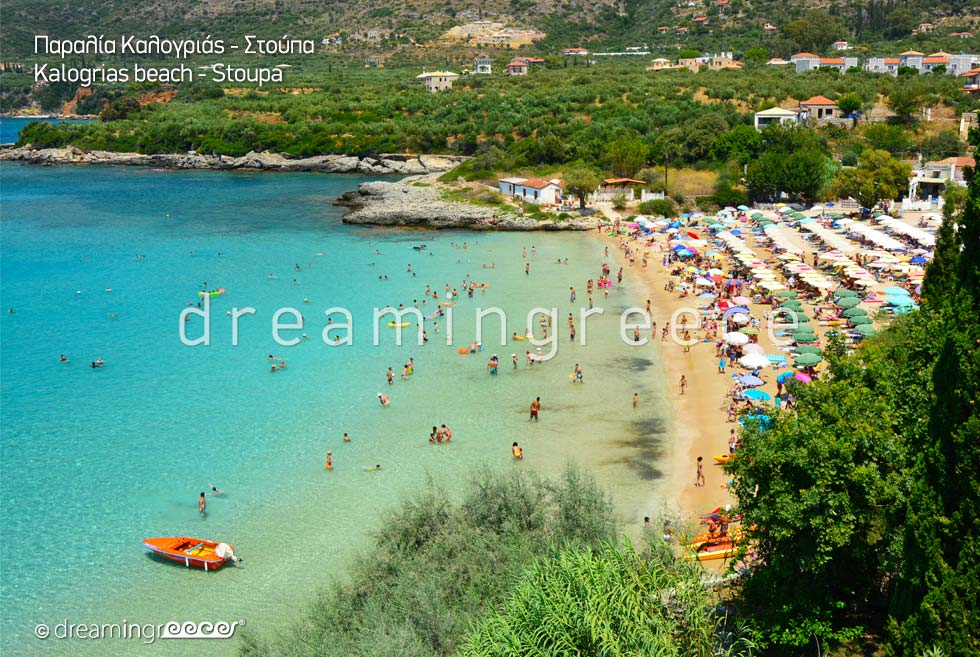 Vacations Greece Stoupa Peloponnese Beaches - Kalogrias Beach