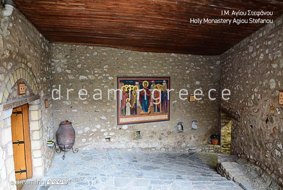 Holy Monastery Agiou Stefanou Meteora Greece