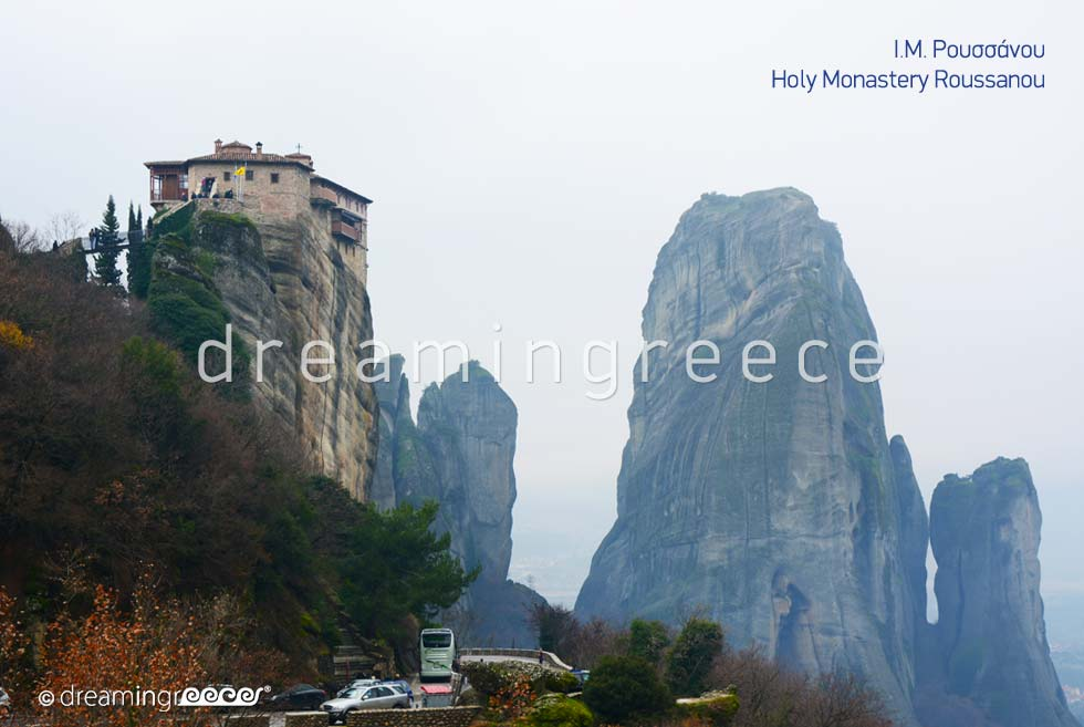 Discover Greece. Meteora Tourist Guide of Greece