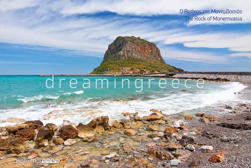 The Rock Monemvasia Laconia Peloponnese Travel guide of Greece