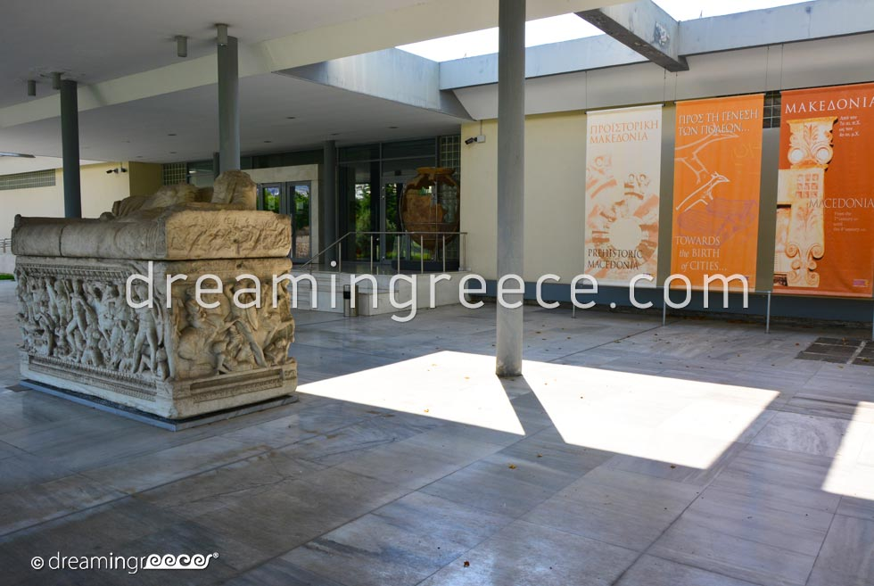 Archaeological Museum of Thessaloniki. Travel Guide of Greece