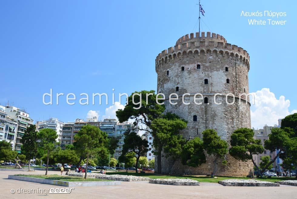 White Tower Museum Thessaloniki. Visit Greece