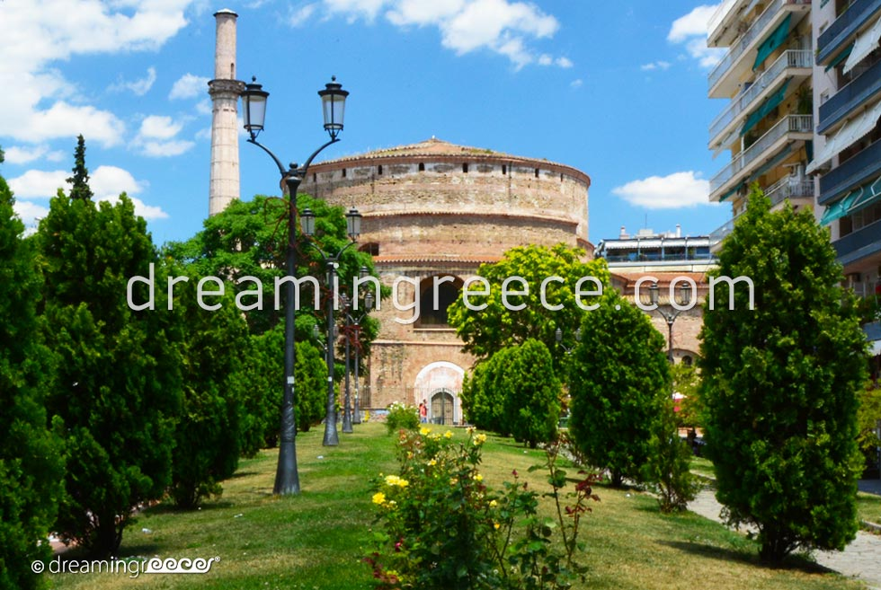 The Rotunda in Thessaloniki. Discover Greece
