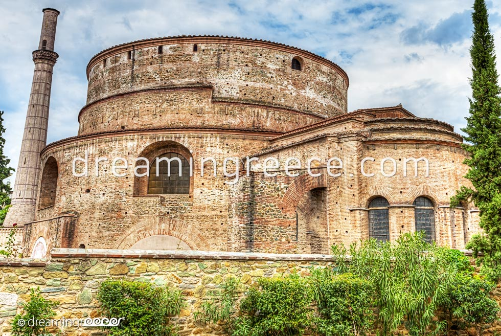 The Rotunda in Thessaloniki. Travel guide of Greece