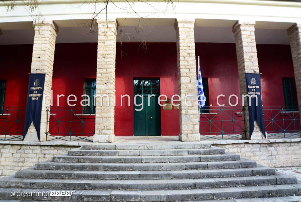 Museum of the Holocaust Kalavryta Greece Achaia Peloponnese Greece