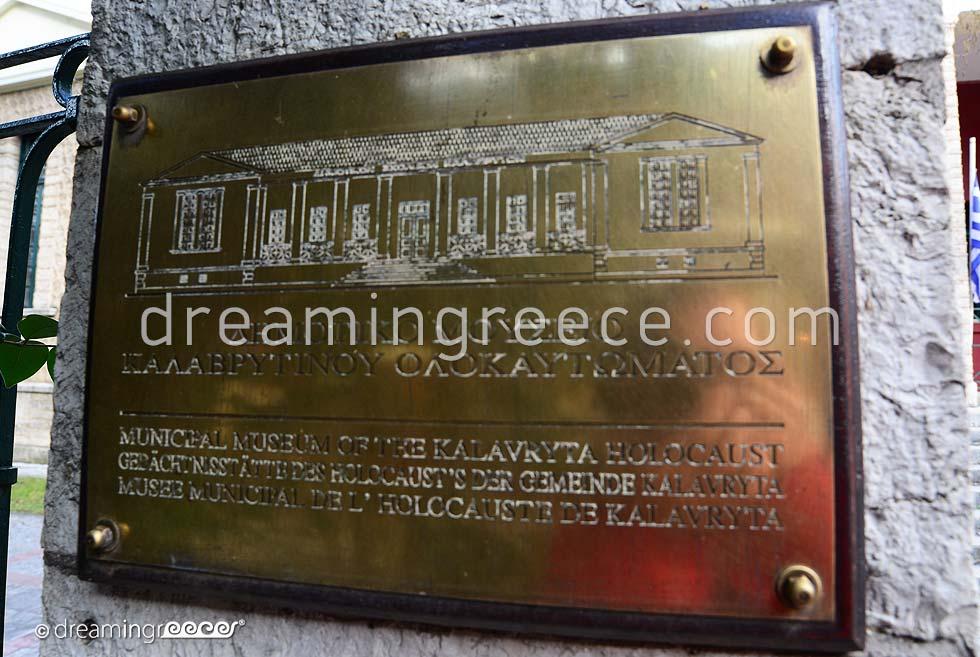 Museum of the Holocaust Kalavryta Achaia Peloponnese Greece