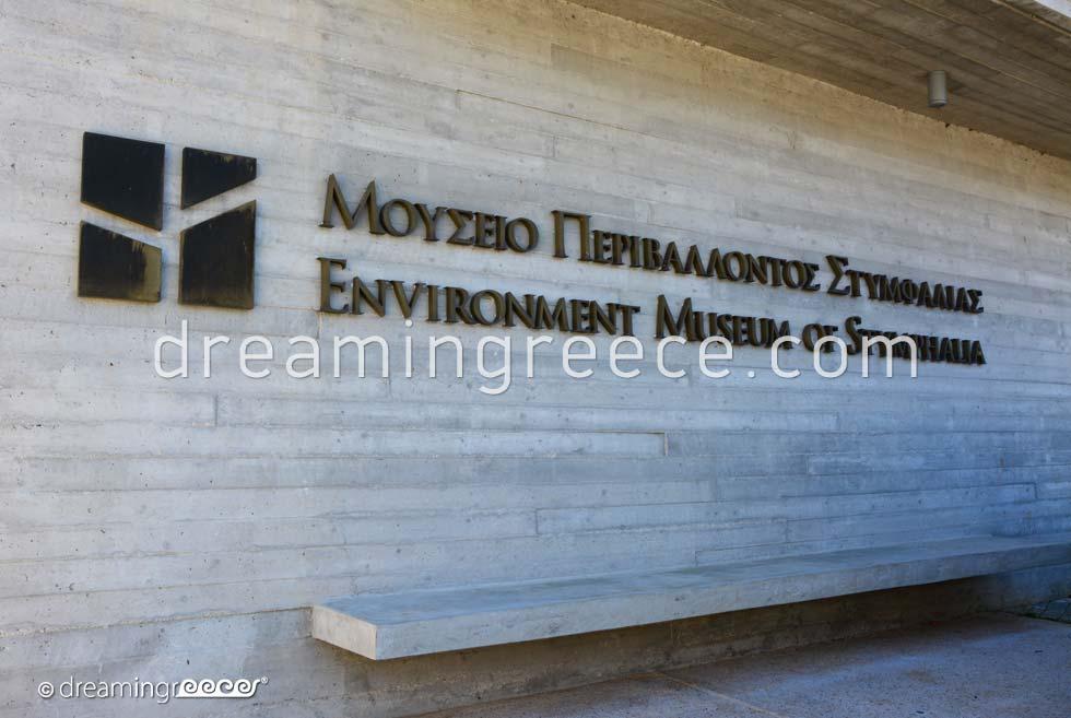 Environment Museum of Stymphalia Lake Peloponnese