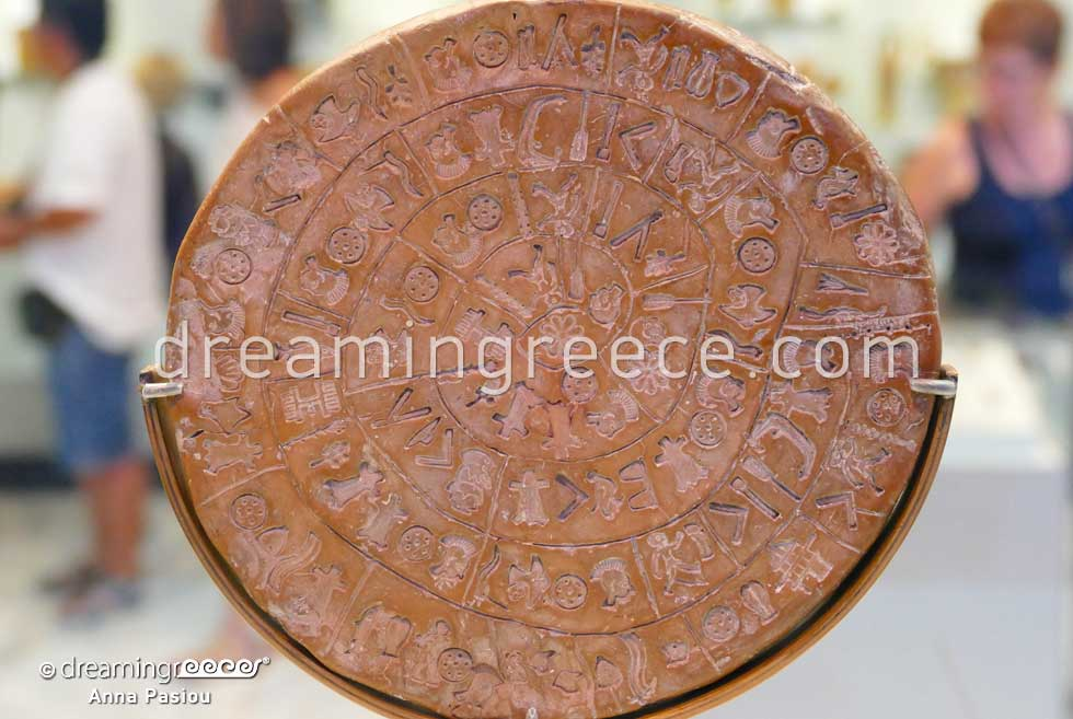 The Phaistos Disk Palace Heraklion Crete