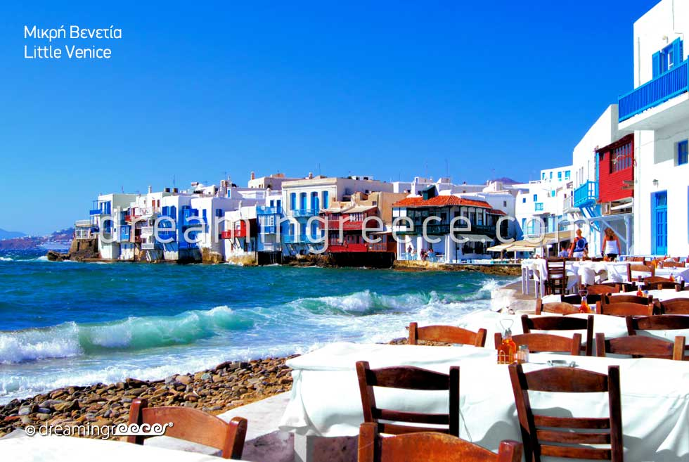 Discover Little Venice Mykonos. Vacations in Greece