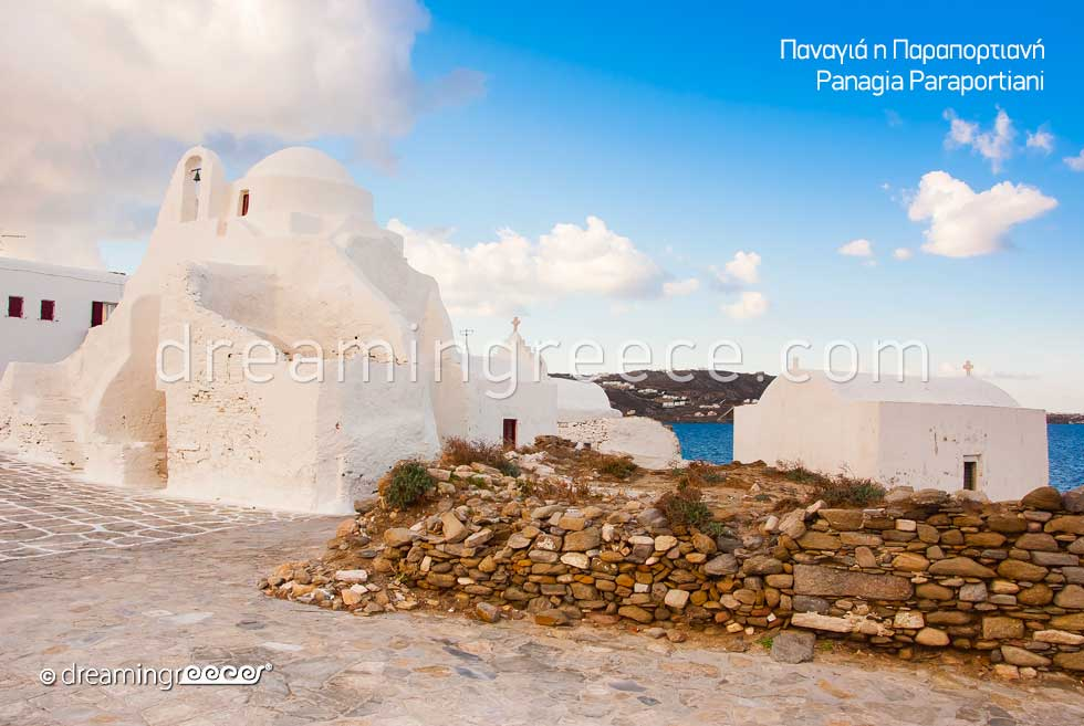 Panagia Paraportiani Mykonos Travel Guide Greece