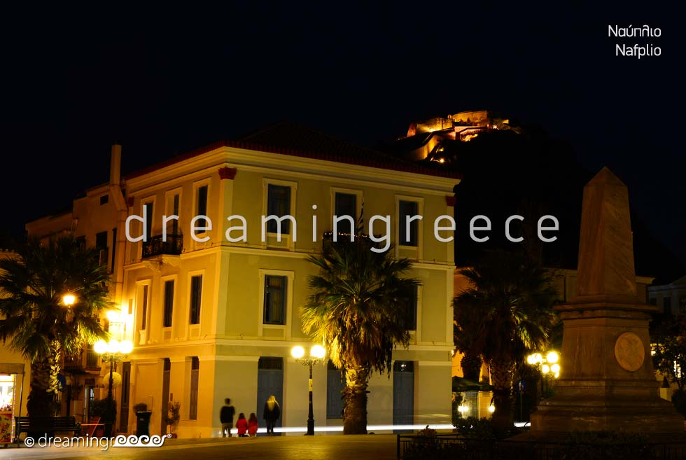 Vacations in Nafplio Argolida Peloponnese Greece