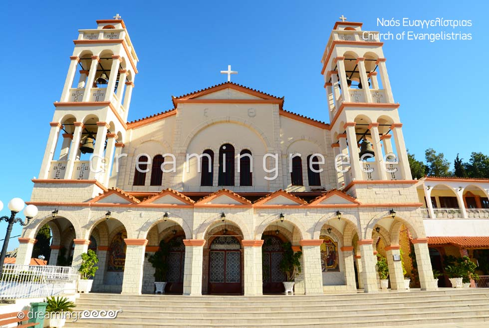 Church of Evangelistrias Nafplio Argolida Peloponnese Greece