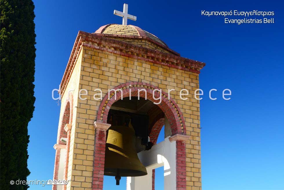 Church of Evangelistrias Nafplio Holidays in Peloponnese Greece