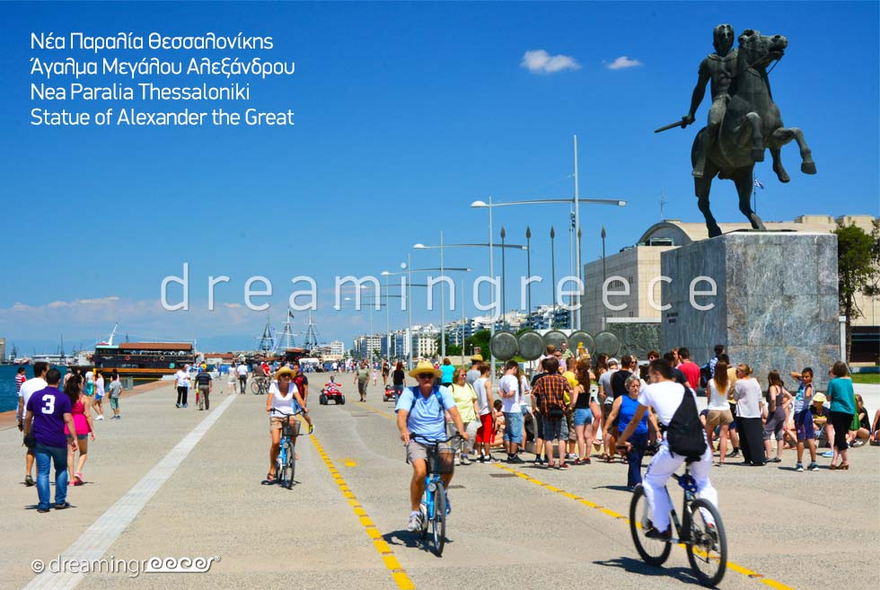 Alexander the Great Thessaloniki. Summer Holidays in Greece