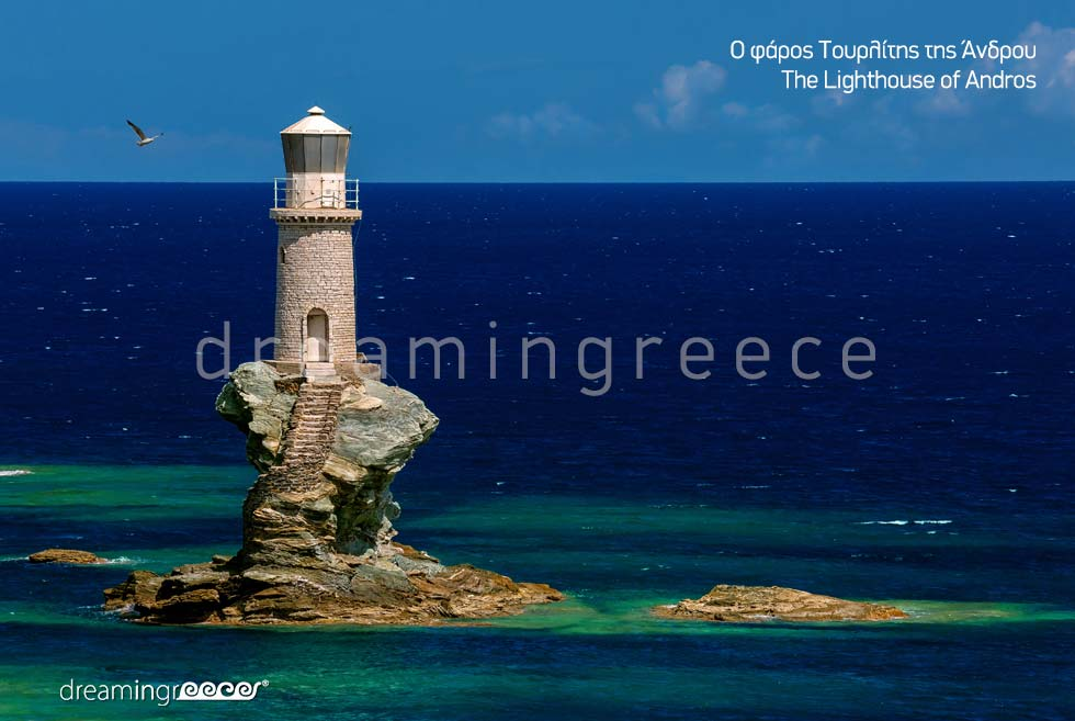 Lighthouse Andros island. Visit Greece Cyclades islands