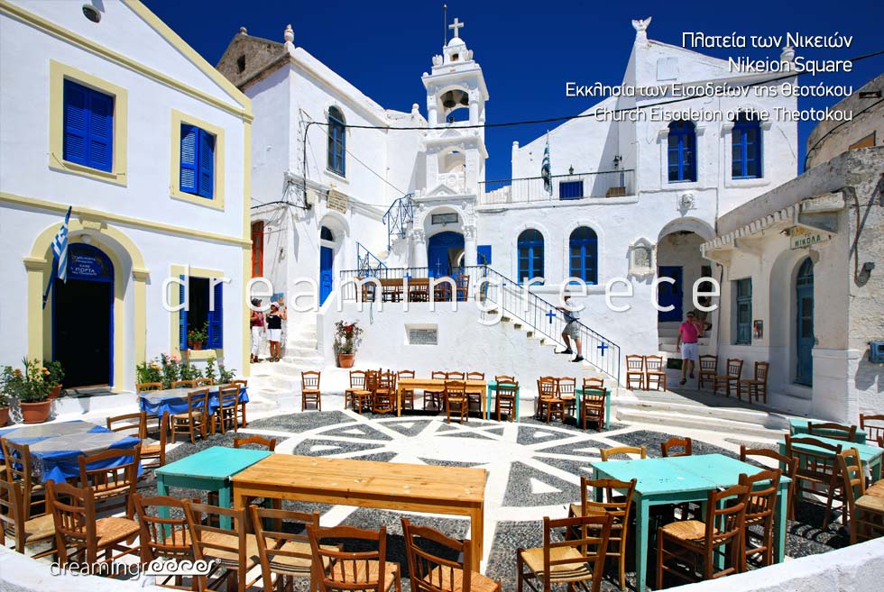 Discover Nikeion Square Nisyros island Dodecanese Greece
